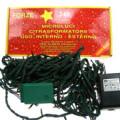 240 Microluci per esterno c/trasformatore