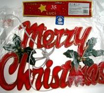 """Decorazioni natalizie  da interno """"Buon Natale"""""""